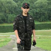 盾郎加厚黑鷹迷彩服作戰套裝男女軍裝特種兵作訓服保安耐磨工作服 城市玩家