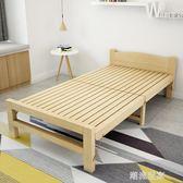 折疊床單人床家用成人簡易實木經濟型雙人午休床1.2米兒童小床MBS『潮流世家』