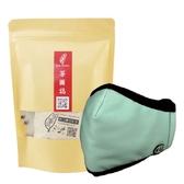 PYX 品業興 P輕薄型口罩-蘋果綠+茶圖誌茶包組