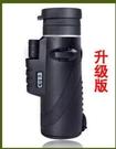 單筒手機望遠鏡高清高倍望眼鏡