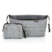 德國 ABC Design 嬰兒推車掛袋組/推車置物袋(滑扣款) 時尚灰『總代理公司貨』