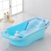 嬰兒洗澡盆寶寶浴盆用品新生幼兒家用大號加厚可坐可躺兒童洗澡桶