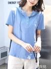連帽T恤 短袖純棉白色t恤女夏半袖寬鬆連帽上衣韓版大碼顯瘦竹節棉潮 韓菲兒