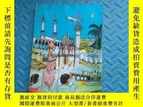 二手書博民逛書店a罕見country and citizen for a happy decent lifeY6699