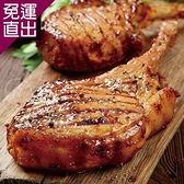 勝崎生鮮 台灣神農1983極品黑豚【12盎司】戰斧豬排~小2片組 (350公克±10%/1片)【免運直出】