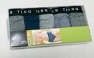 HANGTEN舒適盒裝型男色紗三角褲10件組-隨機取色
