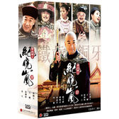 大陸劇 - 鐵齒銅牙紀曉嵐4典藏版DVD (全42集/10片裝) 張國立/張鐵林