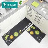 惠多廚房地墊長條吸水防滑墊子進門門墊防油腳墊浴室墊臥室床邊墊
