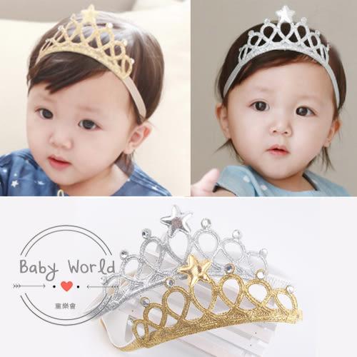 髮帶 韓國 皇冠 髮飾 寶寶 嬰兒 公主 髮飾 BW