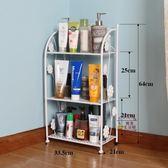 鐵藝浴室置物架 落地架 衛浴收納儲物架層架·樂享生活館liv