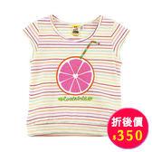 【愛的世界】半袖橫紋柳橙T恤/1~8歲-台灣製- ★春夏上著