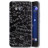 HTC U11手機殼U1個性文藝男女浮雕彩繪外殼潮