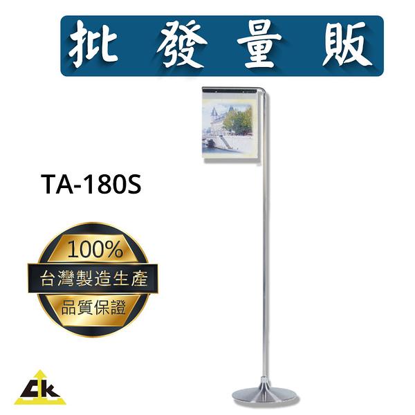 【鐵金鋼】TA-180S 標示/告示/招牌/飯店/旅館/酒店/俱樂部/餐廳/銀行/MOTEL/公司行號/遊樂場