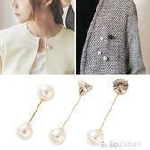 韓國氣質珍珠胸針女 配飾簡約水鑚胸花飾品 一字插針百搭開衫別針 溫暖享家