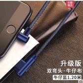 iPhone6數據線蘋果6s手機7p充電器plus2米sp加長5s快充 全館免運