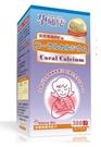 孕哺兒®日本天然珊瑚鈣 120顆裝(膠囊) 880元