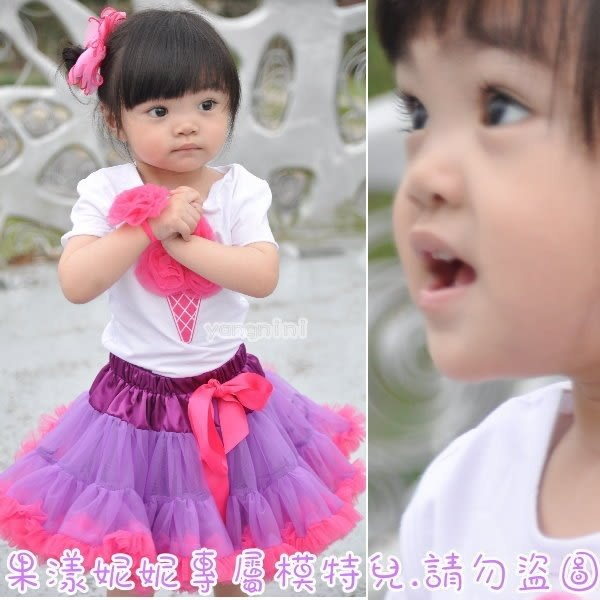 果漾妮妮 超澎公主澎澎裙套裝系列 寶寶 嬰兒 寫真 禮服 婚禮 攝影 花童 送頭花 【E0321】