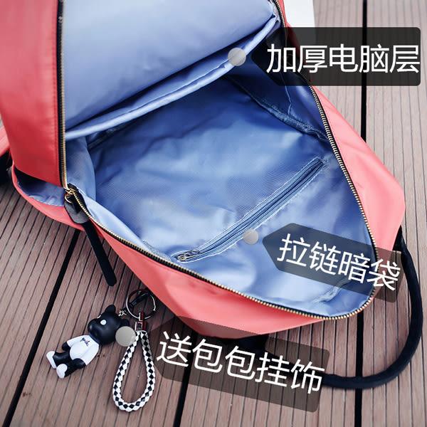學院風後背包 韓版女雙肩書包《印象精品》b1548