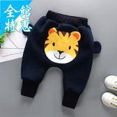 嬰兒長褲童裝秋冬加厚寶寶長褲男女童裝加絨大pp褲哈倫褲外穿雙層嬰兒童棉褲