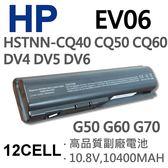 HP EV06 12芯 日系電芯 電池 462889-121 462889-421 462890-151 462890-761 497695-001 487296-001 484170-002