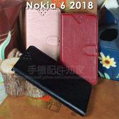 【沙發皮套】諾基亞 Nokia 6 2018 TA-1062  書本翻頁式側掀保護套/插卡手機套/斜立支架/磁扣軟殼-ZW