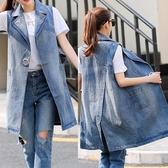 韓版時尚牛仔馬甲女中長款無袖背心馬 夾外套女潮  極有家