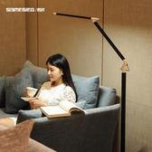 書房閱讀led護眼落地燈臥室客廳立式台燈鋼琴燈遙控簡約現代北歐