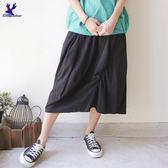 【早秋新品】American Bluedeer - 設計感半身裙(特價) 秋冬新款