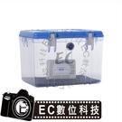 【EC數位】WONDERFUL 萬得福 DB-3828 塑料防潮箱 乾燥箱 相機防潮盒