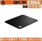 [地瓜球@] 賽睿 SteelSeries Qck EDGE 中型 布質 滑鼠墊