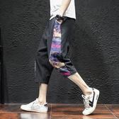 七分褲男夏季薄款中國風棉麻短褲男士大碼寬鬆7分褲夏天沙灘褲子