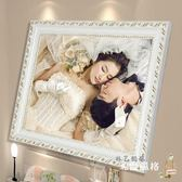 歐式實木相框10寸16寸20寸24寸A3A4婚紗照片框擺台掛牆定制畫框 耶誕交換禮物xw