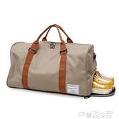 健身包日本牛津布大容量斜背旅行包手提登機行李袋獨立鞋倉男女運動健身 雲朵 618購物