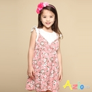 Azio 女童 洋裝 滿版小白花草印花假兩件荷葉短袖洋裝(粉) Azio Kids 美國派 童裝