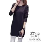 EASON SHOP(GU7787)實拍純棉純色不規則割破洞圓領長袖T恤女上衣服落肩寬鬆內搭衫薄款長版素色棉T恤
