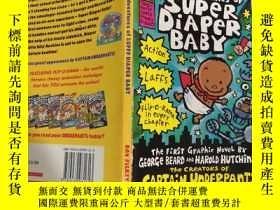 二手書博民逛書店The罕見Adventures of SUPER DIAPER BABY :超級尿布寶寶歷險記Y200392