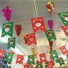 聖誕飾品 耶誕派對會場裝飾拉旗 麋鹿雪人樹 玩具玩偶 【PMG292】SORT