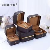 首飾盒婚禮單個戒指盒項錬耳釘收納盒手錶手錬禮物盒【5月週年慶】