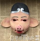 面具豬八戒面具乳膠成人cos西游記萬圣節恐怖豬帽頭套服裝豬八戒面具新年禮物