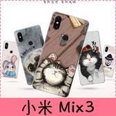 【萌萌噠】Xiaomi 小米 Mix3 (6.39吋) 高清純樸印彩 彩繪磨砂保護殼 卡通塗鴉 全包軟殼 手機殼 手機套