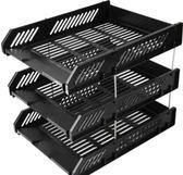 多層塑料橫式文件整理資料收納文件筐籃架yhs1585【123休閒館】