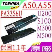 TOSHIBA 電池(原廠)-東芝 S100,M300,M500,M2,M3,M5,M6,A2,S3,PABAS048 PA3456U-1BRS,PA3356U