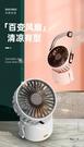 掛脖風扇 F852百變小風扇迷你桌面辦公風扇小巧禮品定制風扇