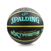 SPALDING SGT-Rubber 籃球(7號球 斯伯丁 免運 ≡排汗專家≡