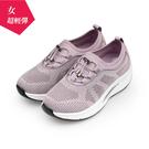 【A.MOUR 經典手工鞋】運動鞋系列-羅蘭紫 / 運動鞋 / 嚴選布料 / 柔軟透氣 / DH-9116