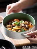 創意雙耳盤子ins西餐湯盤深盤家用菜盤點心早餐盤陶瓷水果沙拉盤 怦然心動