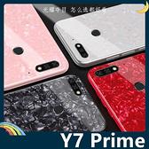 HUAWEI Y7 Prime 2018版 仙女貝殼保護套 軟殼 玻璃鑽石紋 閃亮漸層 防刮全包款 手機套 手機殼 華為