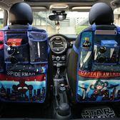 汽車用品多功能車用置物袋汽車座椅背收納袋掛袋儲物袋車載收納箱 熊貓本