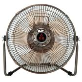 勳風10吋DC變頻行動古銅扇HF-B110GDC