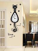 掛鐘創意客廳現代簡約鐘表時尚掛表臥室靜音歐式時鐘裝飾HL 快速出貨八八折柜惠